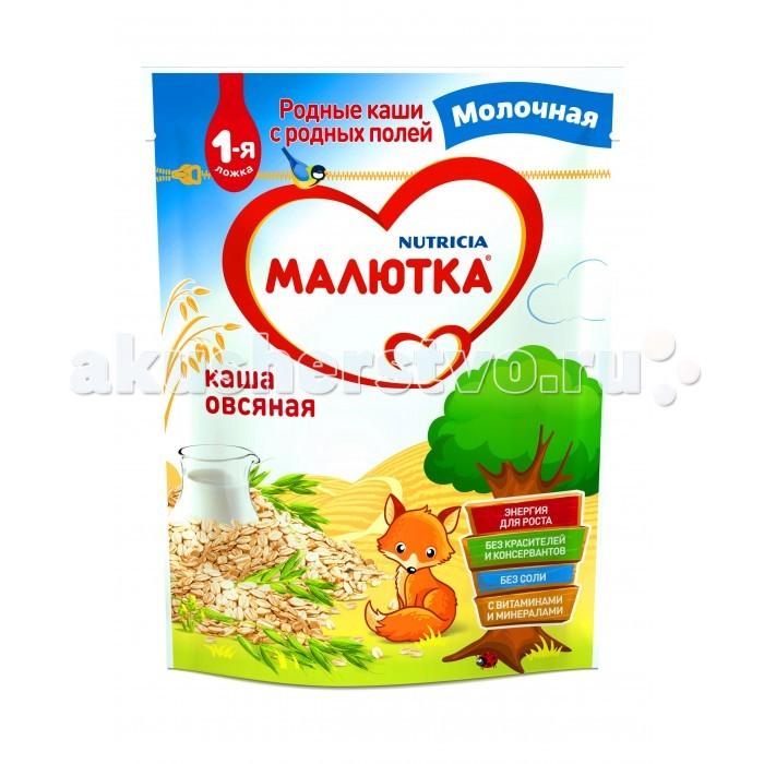 Малютка Молочная овсяная каша с 5 мес. 220 г