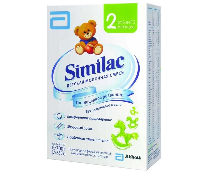 Similac Молочная смесь 2 с 6-12 мес. 700 гМолочная смесь 2 с 6-12 мес. 700 гSimilac Молочная смесь 2 без пальмового предназначена для вскармливания детей от 6 до 12 месяцев. Содержит питательные вещества, подобные содержащимся в грудном молоке. Смесь разработана специально для здорового роста и пищеварения, улучшает иммунитет, а также способствует развитию головного мозга и зрения.  Смесь Similac 2 – хороший выбор для мам при отсутствии грудного молока, так как она способствует поддержанию иммунитета, комфортному пищеварению, полноценному росту и развитию малыша.  Особенности: Уникальная смесь растительных жиров без пальмового масла  Витамины, кальций и другие минеральные вещества Комфортного пищеварения  Пребиотики (галактоолигосахариды)  Уникальная смесь растительных жиров без пальмового масла Развития иммунитета  Пребиотики (галактоолигосахариды)  Нуклеотиды Развития головного мозга и зрения  Комплекс жирных кислот Омега 3  Омега 6, в том числе арахидоновая (АК) и докозагексаеновая (ДГК)  Таурин, холин, цинк и железо.  Состав: актоза, растительные масла (высокоолеиновое подсолнечное масло, соевое масло, кокосовое масло), обезжиренное сухое молоко, концентрат сывороточного белка, галактоолигосахариды (ГОС), минералы (кальция карбонат, натрия хлорид, кальция фосфат, калия цитрат, натрия фосфат, магния хлорид, железа сульфат, калия хлорид, цинка сульфат, меди сульфат, марганца сульфат, калия йодид, натрия селенат), гидролизат сывороточного белка, витамины (аскорбиновая кислота, холина хлорид, аскорбилпальмитат, ниацинамид, кальция d-пантотенат, d-альфа токоферола ацетат, витамина А пальмитат, тиамина гидрохлорид, рибофлавин, пиридоксина гидрохлорид, фолиевая кислота, витамин К1 (филлохинон), d-биотин, витамин D3 (холекальциферол), витамин В12), регулятор кислотности калия гидроксид (Е525), эмульгатор соевый летицин (Е322), арахидоновая кислота (АА) из масла M.alpina, докозагексаеновая кислота (DHA) из масла C.cohnii, L-триптофан, таурин, нуклеотиды (цитидин-5-монофо