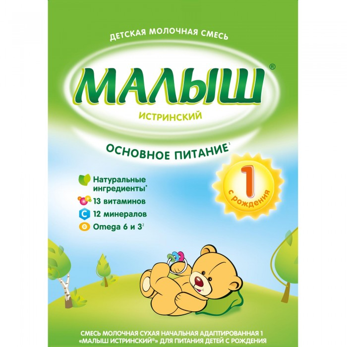Малыш Молочная смесь 1 0-6 мес. 350 г