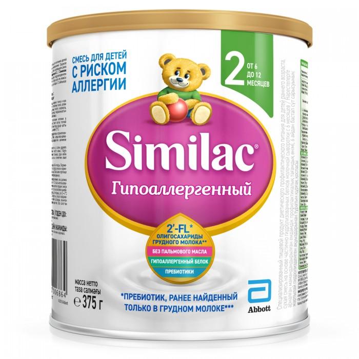 Similac Молочная смесь ГА2 6-12 мес. 400 гМолочная смесь ГА2 6-12 мес. 400 гSimilac Молочная смесь ГА2 с пребиотиками – на основе частично гидролизованного белка молочной сыворотки для вскармливания детей 0 – 6 месяцев с повышенным риском аллергии. Клинические исследования показали, что у детей раннего возраста с повышенным риском аллергии смеси с частично гидролизованный сывороточным белком уменьшают риск аллергического дерматита.  Особенности: пребиотики ГОС, подобные содержащимся в грудном молоке, поддерживают естественные иммунные функции организма нуклеотиды способствуют развитию иммунной системы малыша. пребиотики ГОС, подобные содержащимся в грудном молоке, способствуют формированию мягкого стула, подобного стулу детей на грудном вскармливании; уникальная смесь растительных жиров без пальмового масла способствует снижению частоты запоров частично гидролизованный сывороточный белок легко переваривается низкое содержание лактозы способствует уменьшению газообразования содержит систему IQ – уникальную комбинацию арахидоновой (ARA) и докозагексаеновой (DHA) кислот, таурин, холин и другие питательные вещества, необходимые для правильного формирования головного мозга и зрения комплекс Омега-3 и Омега-6 жирных кислот, в том числе арахидоновая (ARA) и докозагексаеновая (DHA), а также таурин, холин, цинк и железо способствуют развитию головного мозга лютеин, вещество, важное для здоровья глаз. ARA и DHA – компоненты грудного молока, важные для развития зрения витамины, кальций и другие минералы, необходимые для здорового роста уникальная смесь растительных жиров без пальмового масла способствует хорошему усвоению кальция для формирования крепкой костной системы и здоровых зубов  Состав: мальтодекстрин, растительные масла (высокоолеиновое подсолнечное масло, кокосовое масло, соевое масло), частично гидролизованный сывороточный белок,минералы (калия фосфат, кальция цитрат, трикальция фосфат, магния хлорид, калия хлорид, натрия хлорид, натрия цитрат, кальция гидроксид, ц
