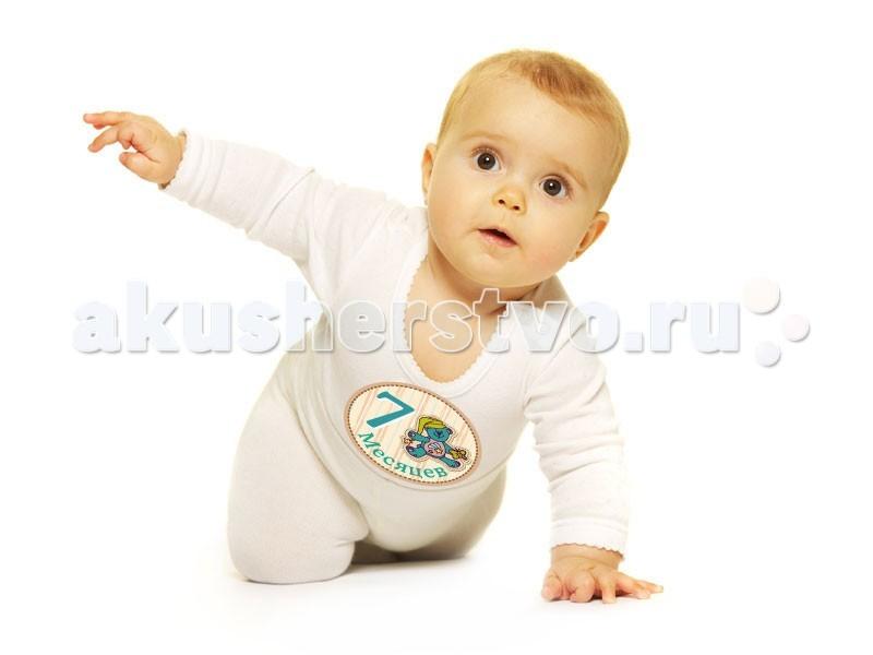 http://www.akusherstvo.ru/images/magaz/im43559.jpg