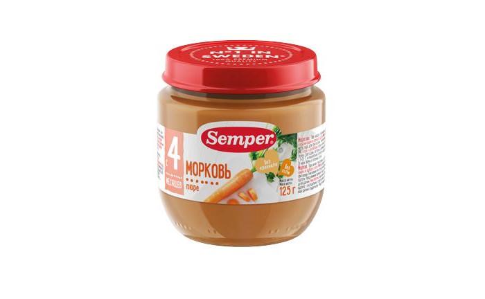 Semper Пюре морковь с 4 мес. 125 гПюре морковь с 4 мес. 125 гSemper Пюре морковь содержит множество питательных веществ, на наиболее ценно она Бета-каротином.  Особенности: Благодаря Бета-каротину в организме синтезируется витамин А, который способствует росту и укреплению костей, кроме того, без него невозможно полноценное развитие зрения Бета-каротин усваивается гораздо лучше в присутствии жиров Присутствует растительное масло  Состав:  морковь рапсовое масло вода<br>