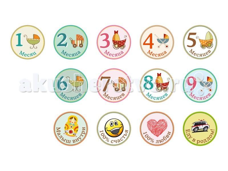 Stickn Click Набор наклеeк для беременных Малыш внутриНабор наклеeк для беременных Малыш внутриSTICKN CLICK Набор наклеeк для беременных Малыш внутри.  Поздравляем! Вы ждете ребенка! Поверьте, мы знаем, какое это счастье!   9 месяцев беременности – 9 месяцев сладкого ожидания. Серия наклеек Малыш внутри поможет Вам запомнить как растет Ваш животик и сохранить это удивительное время не только в своей памяти, но и в семейном альбоме на долгие годы.  Делитесь с друзьями вашим радостным событием, создавайте коллажи, размещайте фотографии в социальных сетях. Ваше креативное решение будет оценено по достоинству и станет объектом внимания и обсуждения.  В наборе 13 оригинальных наклеек диаметром 10 см. С ними Вы легко сможете запечатлеть все изменения, происходящие с Вами в период ожидания малыша.  Наклейки легко приклеиваются на одежду и также легко отклеиваются. Не требуют утюга! Не оставляют следов!  Наборы Stick'nClick - идеальный выбор для будущих родителей. Начать никогда не поздно! Не успеете оглянуться, как Ваш малыш пойдет в школу, сядет за руль и женится.  Способ применения: Взять наклейку соответствующую месяцу беременности Наклеить на себе на майку в области животика Улыбнуться и сделать отличное фото Поделиться с друзьями Перед стиркой наклейку обязательно снять.<br>