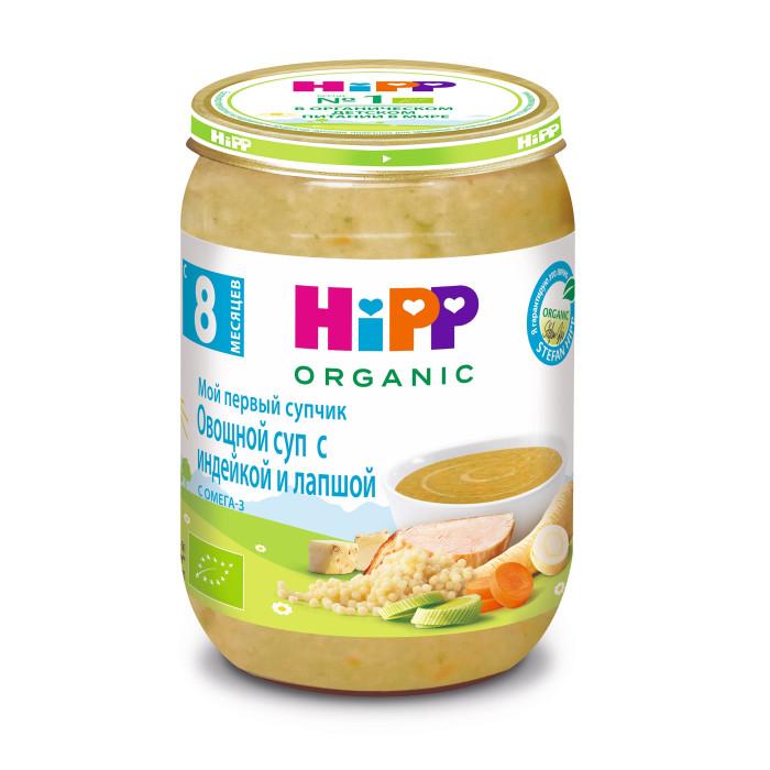 Hipp Мой первый супчик Крем-суп овощной с индейкой и лапшой с 8 мес. 190 г
