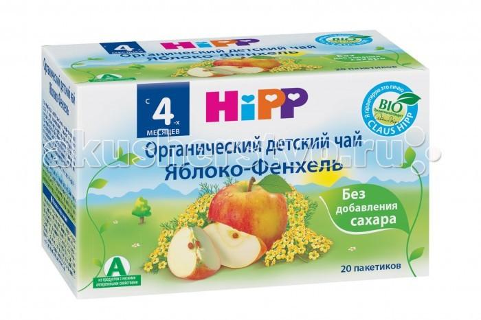 Чай Hipp Чай Яблоко - Фенхель с 4 мес. 30 г х 20 пак.