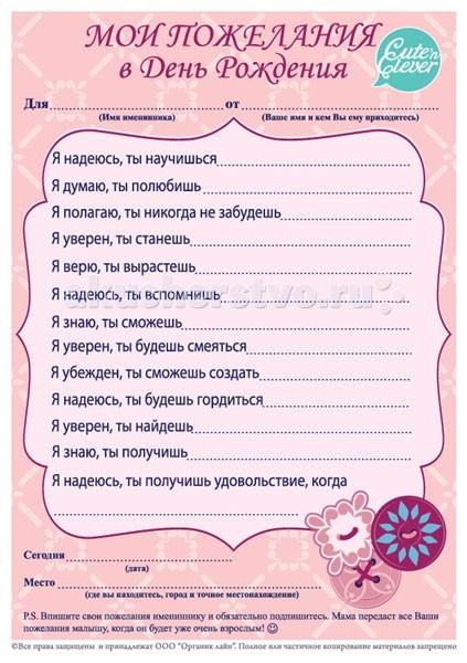 http://www.akusherstvo.ru/images/magaz/im43617.jpg