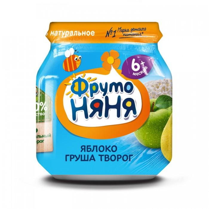 ФрутоНяня Пюре из яблок и груш с творогом с 5 мес. 100 г