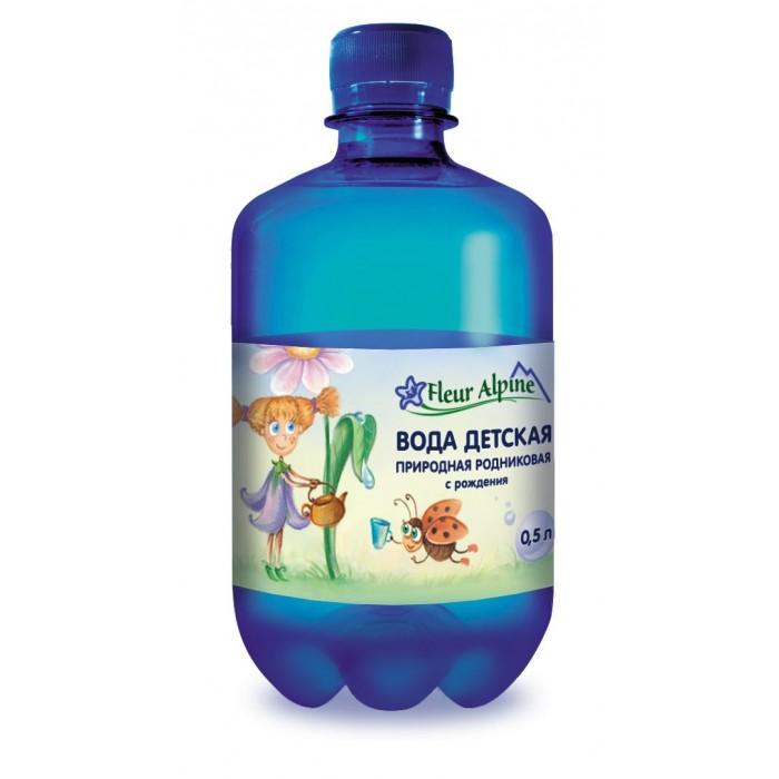 Вода Fleur Alpine Вода детская природная родниковая 0.5 л