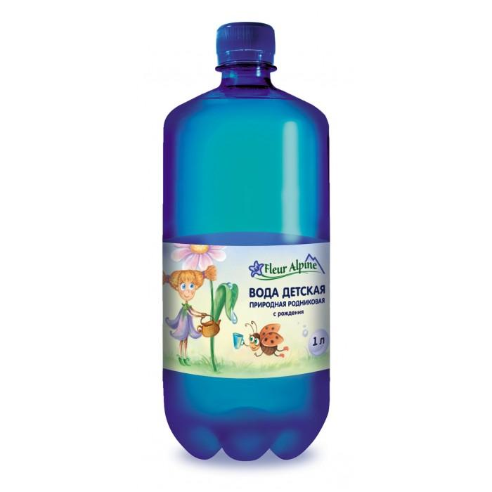 Вода Fleur Alpine Вода детская природная родниковая 1 л