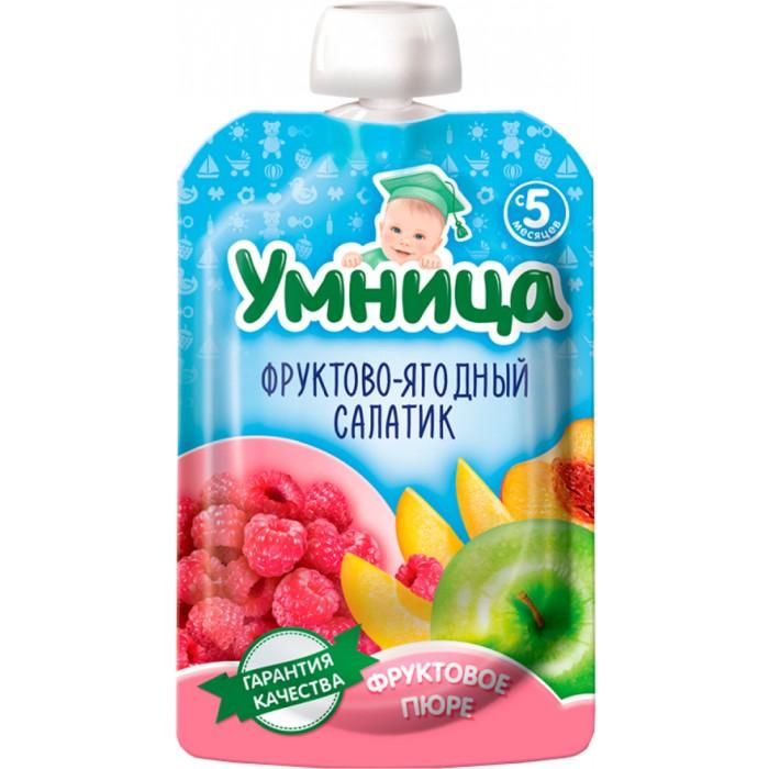 Сами с усами Пюре Фруктово-ягодный салатик с 5 мес. 100 г