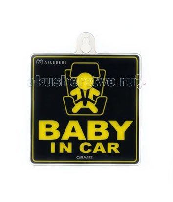 Carmate �������� �������������� ������� � ������ Child in Car sticker