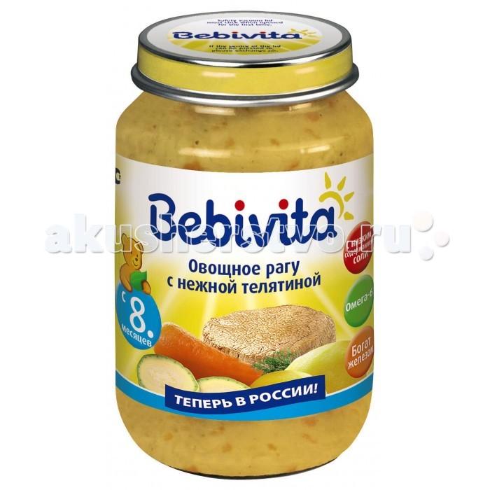 ���� Bebivita - Bebivita���� ������� ���� � ������ ��������� � 8 ���. 190 �Bebivita ���� ������� ���� � ������ ��������� ������������ � ������� � �� ������ ������������, ������� ����� ���� �������.   �����������: � ������ ����������� ���� � ��� ������� ������������ ����� ���������� ����� � �������� ������ ������������ ������ ������ �����-6, ������� ����� ��� ����������������� ������� �� �������� �������� ����� ��� �������������� ��� ������������ ��� ���������� ��� ������� ��� ��� ����� ������� � ������ ��������� ��� ������������� � ����������� �������� ���� � ���������� ��������� � ��� �������� ����������� ������� ������ ������  ������������ �� ���������: ��� �������� ����� � 8-�� �������. ��������� � 0.5 ������ ����� 1 ��� � ����, ���������� ���������� ������ �� ���������� �����. ���������������� ������� � ������� � �����. ������� ����� � ������������. ������� ����������� ���������� � ��������� �� ������� ���� ��� � ������������� ����, ���������� � ��������� �����������. ������� ������� ������� �������� � ������������ � ������������ � ������� �����.  ������: �������, ����, ���������, ��������, �������, ���� ������� ������� ������, ����� ����������, ���� ������������, ����� �������, ������ (III) ����������. ���������� ����: 15,2 �.<br>