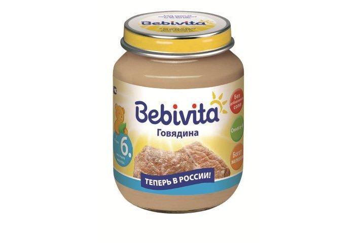 Bebivita Пюре Говядина с 6 мес. 100 гПюре Говядина с 6 мес. 100 гBebivita Пюре Говядина приготовлено с заботой – из лучших ингредиентов, которые может дать природа.   Особенности: Низкоаллергенный продукт: простой рецепт, без глютена, не содержит молочный белок Без добавления соли, чтобы Ваш ребёнок узнал натуральный вкус Кукурузное масло – источник ценных ненасыщенных жирных кислот Омега-6, которые важны для сбалансированного питания Богат железом – важным элементом для кроветворения и умственного развития Без добавления ароматизаторов Без добавления консервантов Без добавления красителей  Рекомендации по кормлению: ля детей старше 6-ти месяцев начинайте с 1/2 чайной ложки 1 раз в день, постепенно увеличивая порцию до возрастной нормы. Идеально подходит в сочетании с овощными гарнирами. Извлечь необходимое количество и подогреть на водяной бане или в микроволновой печи, перемешать и проверить температуру. Начатую банку хранить закрытой в холодильнике и использовать в течение суток.   Состав: вода, говядина, мука рисовая грубого помола, крахмал рисовый, масло кукурузное, пирофосфат железа. Содержание мяса: 34 г.<br>