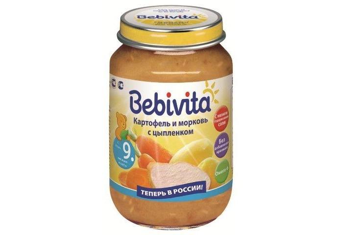 Bebivita Пюре Картофель и морковь с цыплёнком с 9 мес. 190 гПюре Картофель и морковь с цыплёнком с 9 мес. 190 гBebivita Пюре Картофель и морковь с цыплёнком приготовлено с заботой – из лучших ингредиентов, которые может дать природа.   Особенности: С низким содержанием соли – для нежного натурального вкуса Кукурузное масло – источник ценных ненасыщенных жирных кислот Омега-6, которые важны для сбалансированного питания Без глютена Без ароматизаторов, красителей, консервантов Не содержит ГМО Без искусственных загустителей Не содержит молочный белок  Рекомендации по кормлению: для прикорма детей старше 9-ти, начиная с 1 чайной ложки 2 раза в день, постепенно увеличивая количество к 12 месяцам до 100 г в день. Сбалансированное питание с овощами и мясом. Продукт готов к употреблению. Извлечь необходимое количество и подогреть на водяной бане или в микроволновой печи, перемешать и проверить температуру. Начатую баночку хранить закрытой в холодильнике и использовать в течение суток.  Состав: овощи 50% (морковь, картофель), вода, мясо цыплёнка 8%, картофельные хлопья, рисовая мука грубого помола, кукурузное масло, соль йодированная. Содержание мяса: 15,2 г.<br>