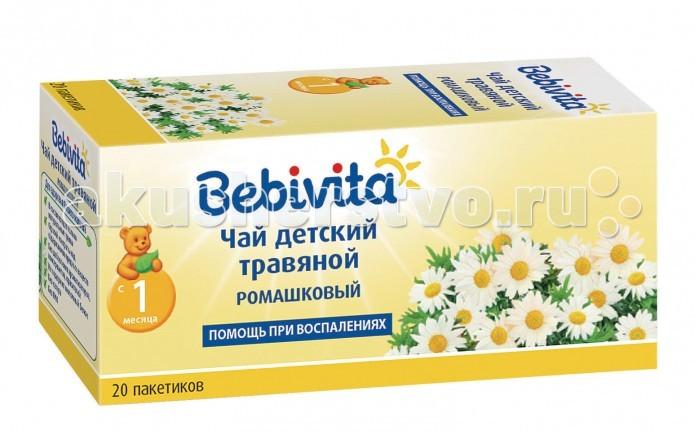Чай Bebivita Чай травяной детский Ромашковый с 1 мес. 1 г Х 20 пак.