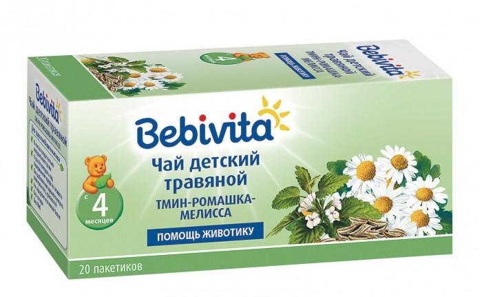 Bebivita Чай травяной детский Тмин-ромашка-мелисса с 4 мес. 1 г Х 20 пак.