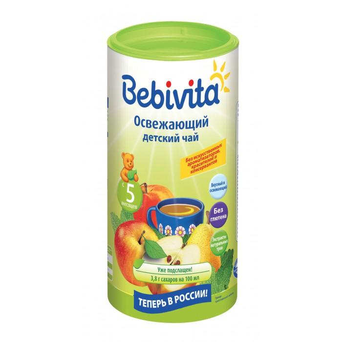 Bebivita Детский чай Освежающий с 6 мес. 200 г
