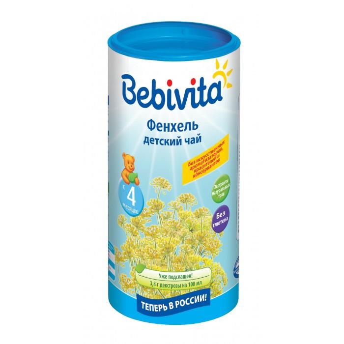 Bebivita Чай детский Фенхель с 4 мес. 200 г