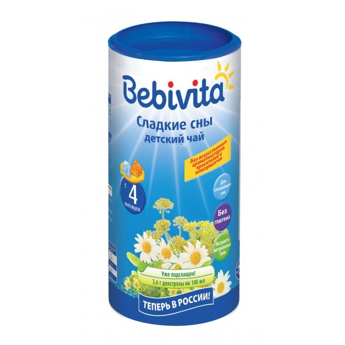 Bebivita Чай детский Сладкие сны с 4 мес. 200 г