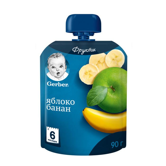 Gerber Пюре Яблоко банан с 6 мес. 90 гПюре Яблоко банан с 6 мес. 90 гGerber Пюре Яблоко банан в новой мягкой и практичной упаковке имеет уникальный яблочно-банановый состав, подходит детям с 6-ти месяцев.  Особенности: Яблоки богаты природными сахарами, органическими кислотами, витаминами и микроэлементами. Железо в сочетании с витамином С хорошо всасывается в кишечнике, способствуя профилактике анемии Бананы имеют сбалансированный витаминный состав. В них содержится большое количество витаминов Е и С, а количество витамина В6 составляет не менее четверти рекомендованной ежедневной дозы  Состав: пюре из яблок, пюре из бананов, сок лимонный концентрированный, витамин С.  Идеальной пищей для грудного ребенка является молоко матери. Продолжайте грудное вскармливание как можно дольше после введения прикорма. Необходима консультация специалиста.<br>