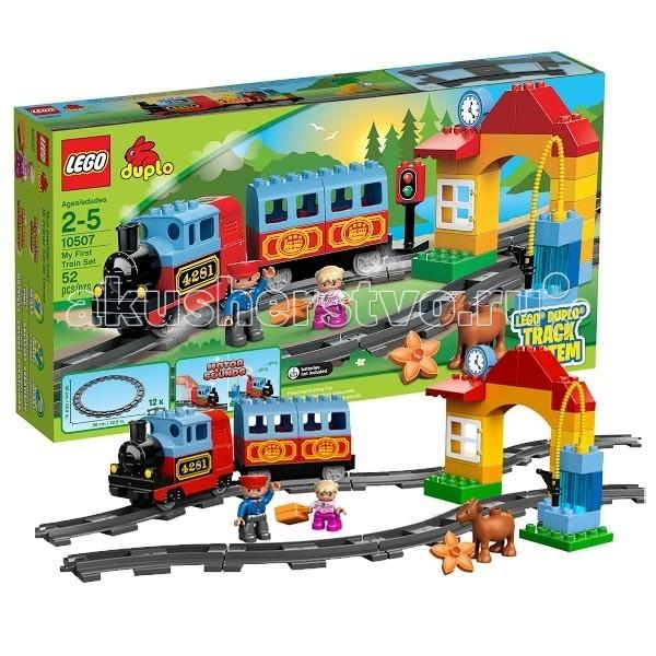 Конструктор Lego Duplo 10507 Лего Дупло Мой первый поездDuplo 10507 Лего Дупло Мой первый поездКонструктор Lego Duplo 10507 Лего Дупло Мой первый поезд собирается из 52 деталей, все кубики достаточно большие и ребенок сможет справиться со сборкой самостоятельно.  Начни создавать свою железную дорогу вместе с этим набором от LEGO® DUPLO®!  Построй яркий, современный поезд с локомотивом и пассажирским вагоном!  Поезд оснащен насосом для топлива и звуковыми эффектами – настоящим гудом!  В набор входит 55 см. рельс и сборная станция с окошком для продажи билетов, а также 2 мини фигурки Лего – машинист и ребенок.  Нажми на кнопочку и отправь поезд в увлекательное путешествие!  В набор входит: поезд с вагоном сборная пассажирская станция 2 минифигурки Lego инструкция по сборке. Особенности конструктора Lego Duplo 10507: Локомотив оснащен работающим гудком На крыше локомотива расположена кнопочка для запуска поезда  Количество деталей: 52 шт.  Для работы требуются 2 батарейки 1,5V 2R6 (AA) – в комплект не входят.<br>