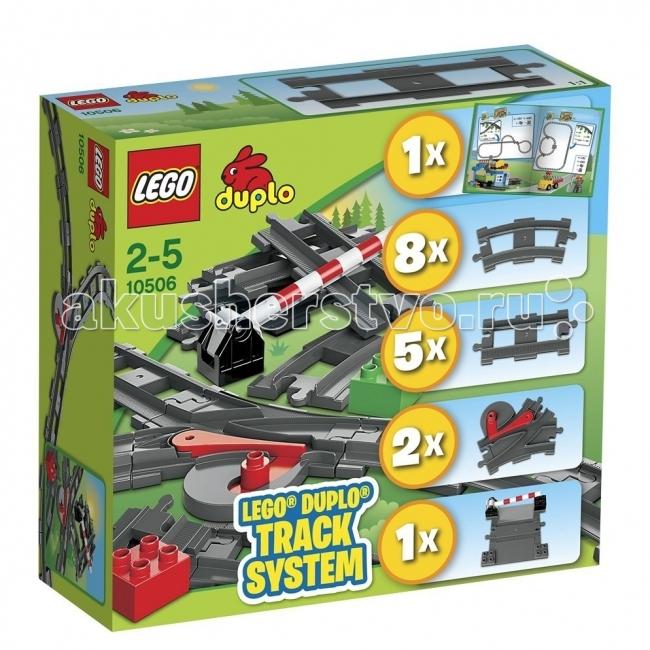 Конструктор Lego Duplo 10506 Лего Дупло Дополнительные элементы для поезда