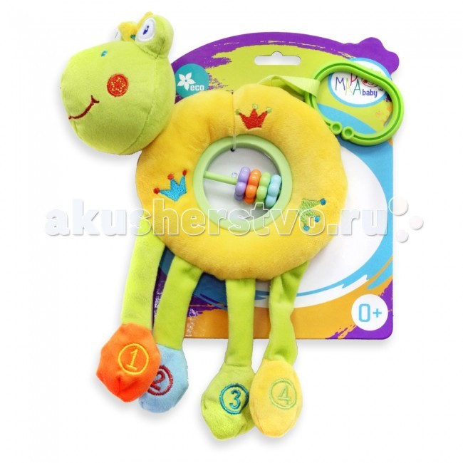 Подвесная игрушка MAPA baby Лягушка 25842