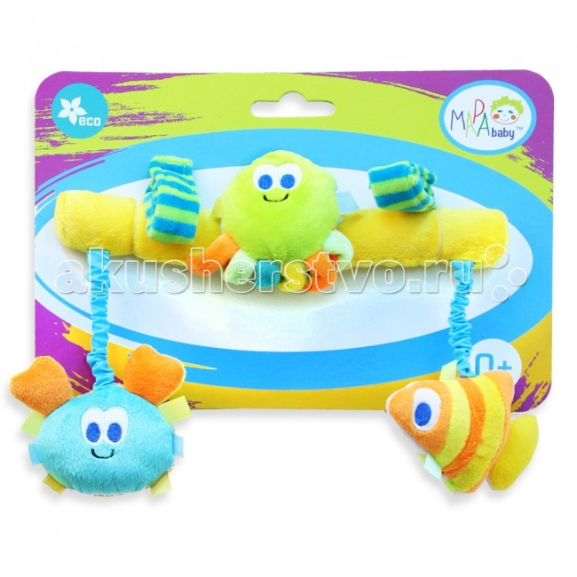 Подвесная игрушка MAPA baby Океан 23011