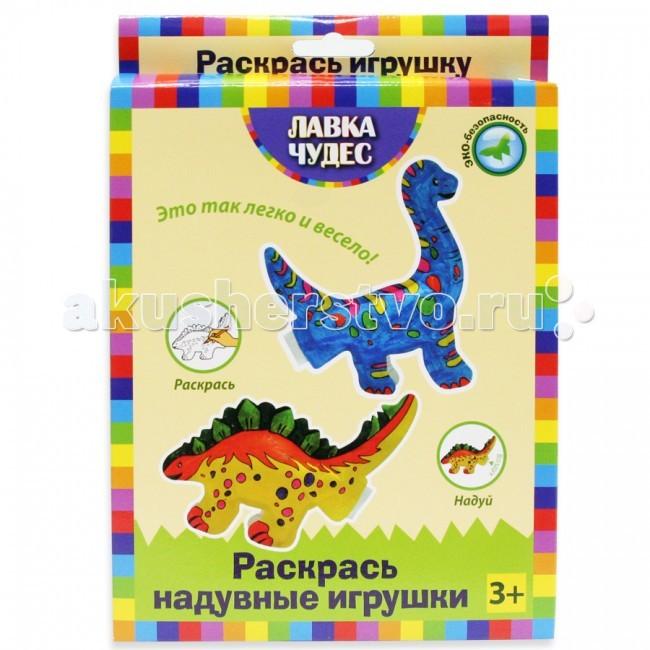 Лавка Чудес Набор Сейсмозавр и Стегозавр