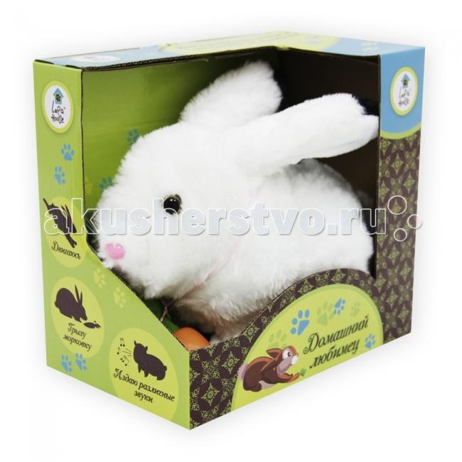 Интерактивная игрушка LAPA House  Кролик Банни с морковкойКролик Банни с морковкойКролик Банни с морковкой - интерактивная, сенсорная игрушка, бегает, шевелит ушами.  Игрушка с магнитным датчиком.  Игрушка обладает сенсором и при поднесении морковки к мордочке кролика- он будет грызть ее, издавая звуки.  При включении режима движения игрушки, игрушка начнет двигаться и издавать звуки, шевелить ушами.  Игрушка обладает 2 кнопками для активации движения и звуков.  Сенсоры прикосновения на спине с левой и правой стороны  Работает от 2х батареек типа АА (батарейки в комплект не входят) Размер: 23х13х24 см<br>
