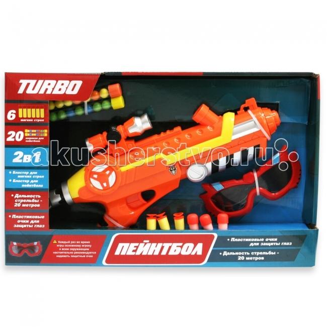Игрушечное оружие Turbo Детский бластер для пейнтбола 31458