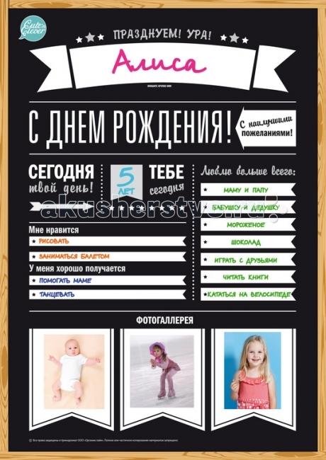 http://www.akusherstvo.ru/images/magaz/im44612.jpg