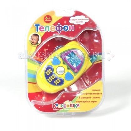 Умка Телефон WS102CS-2