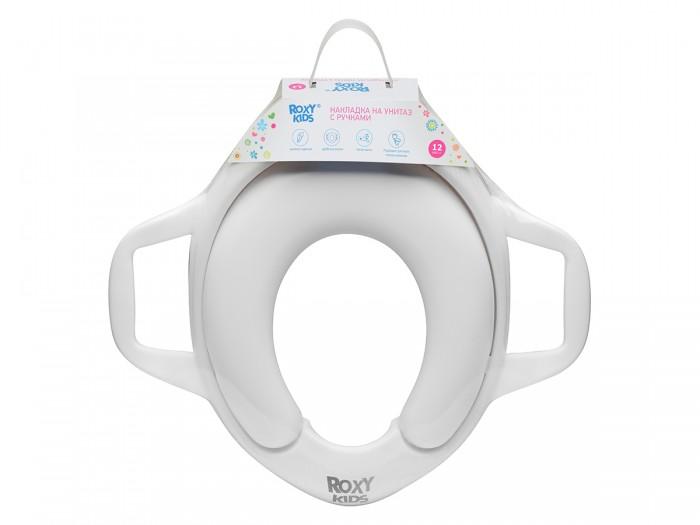 Roxy Адаптер для унитазов с ручками в сторонуАдаптер для унитазов с ручками в сторонуАдаптер для унитазов Roxy с ручками вверх поможет малышу привыкнуть ко взрослому туалету и обеспечит крохе необходимый комфорт.    Особенности:    Удобная анатомическая форма, мягкость сидения и наличие ручек, за которые удобно держаться - все это делает адаптер незаменимым помощником для малыша, только-только привыкающего к взрослому туалету.  Устройство легко моется и подходит для всех типов унитазов.  Изготовлено из безопасного полимерного сырья.   Обращаем ваше внимание, что оставлять ребенка на унитазе без присмотра не рекомендуется.<br>