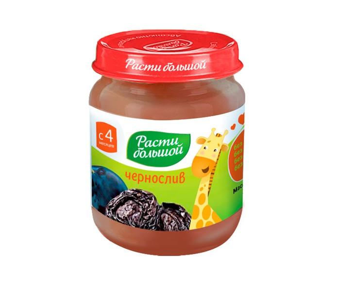 Расти большой Пюре из чернослива с 4 мес. 100 гПюре из чернослива с 4 мес. 100 гРасти большой Пюре из чернослива - это однокомпонентное, гомогенизированное пюре для детей.  Особенности: Чернослив богат органическими кислотами, такими как лимонная, щавелевая и другие В черносливе много витаминов: аскорбиновая кислота, рибофлавин, тиамин, витамин РР Полезные свойства чернослива обоснованы наличием дубильных, пектиновых и азотистых веществ, а также клетчаткой В черносливе высокая концентрация каротина, - его полезные свойства способствуют улучшению зрения человека Без сахара  Низкоаллергенный продукт С 4 месяцев Монопродукт  Состав: пюре из чернослива.<br>