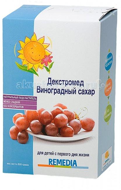 Remedia Сахар Декстромед виноградный с 0 мес. 500 гСахар Декстромед виноградный с 0 мес. 500 гRemedia Сахар Декстромед виноградный - это натуральный подсластитель для детских каш, напитков, питания, овощей или фруктов малышам и детям.  Особенности: Молекулы виноградного сахара Декстромед наиболее эффективно удовлетворяют потребность детского организма в энергии. Быстрое всасывание.  Виноградный сахар - углевод из группы моносахаридов не вызывает процессов брожения, и всасывается более эффективно, не требуя напряжения незрелых ферментативных систем организма ребенка. По сравнению с обычным сахаром виноградный сахар на 30% менее сладкий. Этот факт важен в процессе приучения ребенка к менее сладкому вкусу пищи. Здоровье зубов. Исследования показали, что использование Виноградного сахара в период прорезывания зубов намного предпочтительнее, т.к. он не способствует появлению кариеса. Рекомендовано с первого дня жизни. Не содержит глютен.  Состав: крупа рисовая (не содержит глютен), фосфат кальция, фумарат железа, оксид цинка, йодид калия, сульфат меди, селенит натрия, ванилин, витамины: A, D3, K1, E, C, B1, B2, B6, B12, ниацин, фолиевая кислота, пантотеновая кислота, биотин.<br>