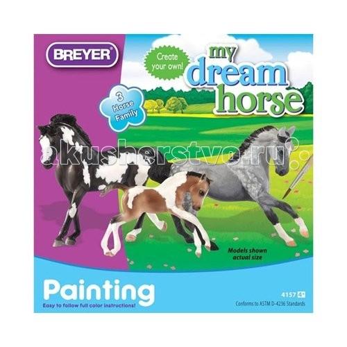 Раскраска Breyer Набор для творчества Раскрась лошадиную семью