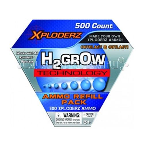 Xploderz Шарики для стрельбы 500 шт.