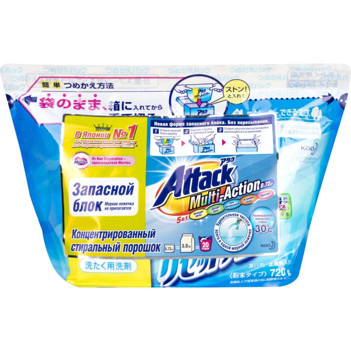 Attack Стиральный порошок Multi-Action (сменный блок) 0.81 кг Стиральный порошок Multi-Action (сменный блок) 0.81 кг 569460