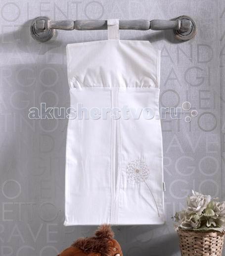 Kidboo Прикроватная сумка Spring Saten