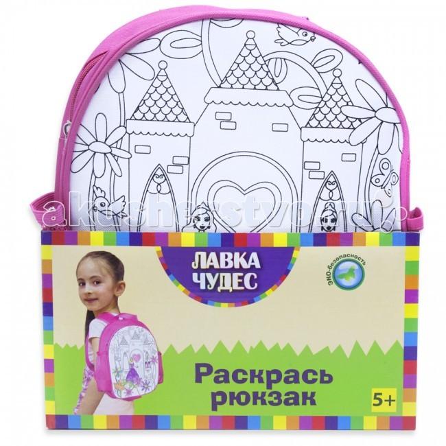 http://www.akusherstvo.ru/images/magaz/im45323.jpg