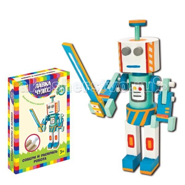 Лавка Чудес Собери и раскрась робота SeverusСобери и раскрась робота SeverusСобери и раскрась робота Severus   Детские деревянные игрушки - классика в развитии и развлечении ребенка. Игрушки из дерева просты в использовании и являются экологически чистым продуктом.  Наборы для изготовления деревянных игрушек порадуют вашего ребенка и доставят ему много удовольствия от часов, посвященных игре с ними. Прежде чем приступать к игре, ребенку нужно будет собрать, склеить и раскрасить игрушку акриловыми красками.  Занятия сборкой игрушек с помощью пошаговой инструкции поможет ребенку развить пространственное мышление и навыки конструирования.  Отличительной черной поделок из дерева ТМ Лавка Чудес является то, что детали изготовлены не из фанеры, а из цельного дерева. А также детали готовой игрушки могут двигаться. Например, у собранных машинок крутятся колеса, у робота двигаются руки и голова. Таким образом, ребенок получает в результате полноценную игрушку.<br>