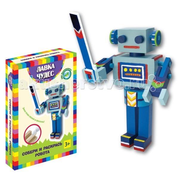 Лавка Чудес Собери и раскрась робота VirtusСобери и раскрась робота VirtusСобери и раскрась робота Virtus   Детские деревянные игрушки - классика в развитии и развлечении ребенка. Игрушки из дерева просты в использовании и являются экологически чистым продуктом.  Наборы для изготовления деревянных игрушек порадуют вашего ребенка и доставят ему много удовольствия от часов, посвященных игре с ними. Прежде чем приступать к игре, ребенку нужно будет собрать, склеить и раскрасить игрушку акриловыми красками.  Занятия сборкой игрушек с помощью пошаговой инструкции поможет ребенку развить пространственное мышление и навыки конструирования.  Отличительной черной поделок из дерева ТМ Лавка Чудес является то, что детали изготовлены не из фанеры, а из цельного дерева. А также детали готовой игрушки могут двигаться. Например, у собранных машинок крутятся колеса, у робота двигаются руки и голова. Таким образом, ребенок получает в результате полноценную игрушку.<br>
