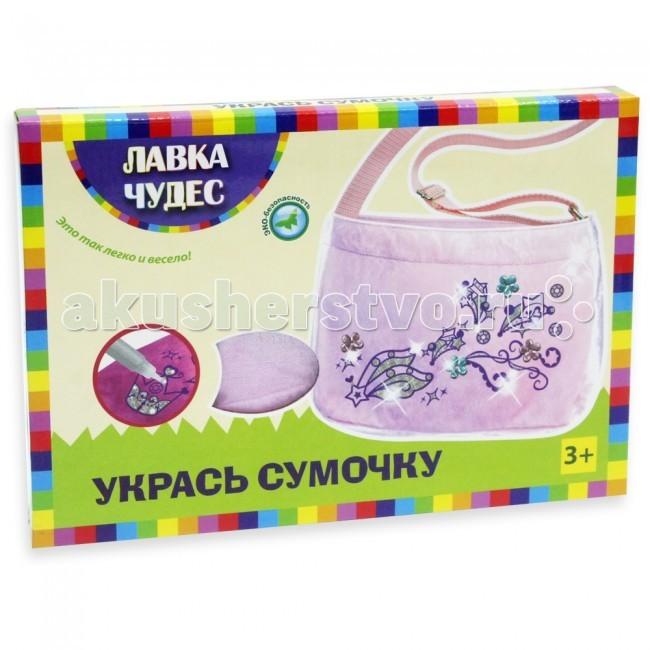 http://www.akusherstvo.ru/images/magaz/im45357.jpg