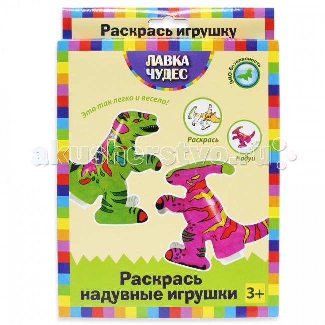 Лавка Чудес Набор Тиранозавр и Паразауролоф