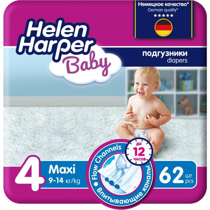 Helen Harper Подгузники Baby Maxi (7-18 кг) 62 шт.Подгузники Baby Maxi (7-18 кг) 62 шт.Helen Harper Подгузники Baby Maxi с веселыми зверятами – это сочетание европейского качества и супер-доступной цены!  Малышу всегда хочется подарить особый комфорт, внимание и нежность во всём. Новые, очень мягкие снаружи и внутри, детские подгузники Helen Harper Baby помогут маме это сделать. Их уникальная система впитывания защищает от протеканий, а мягкие эластичные боковинки разработаны специально, чтобы обеспечить малышу максимальную свободу движений и защитить его кожу от покраснений и натираний.   Чем старше становится малыш, тем он активнее, и тем меньше маме хочется отвлекать его от важных детских игр и занятий, поэтому, разрабатывая детские подгузники Helen Harper Baby, эксперты уделили особое внимание системе впитывания. Новые детские подгузники Helen Harper Baby с надёжной системой впитывания DRY FEEL имеют 4 слоя:   • первый слой быстро впитывает жидкость • второй слой равномерно распределяет её • третий - превращает в гель и надёжно удерживает её внутри подгузника • четвёртый слой защищает от протеканий и благодаря «дышащему» материалу сохраняет внутри подгузника комфортный микроклимат  Такая система впитывания Helen Harper Baby обеспечивают малышу до 12 часов сухости и комфорта. Подгузники невероятно тонкие и имеют эластичные боковинки, они отлично прилегают, а это значит, что Вашему малышу будет легко и удобно двигаться.   Производитель: Ontex Group (Бельгия) Пол: Универсальные  Применение: Для использования днем и ночью Вид: Подгузники  Вес: От 7 до 18 кг<br>