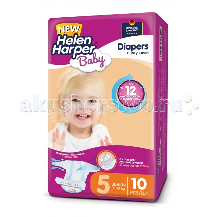 Helen Harper Подгузники Baby Junior (11-25 кг) 10 шт.