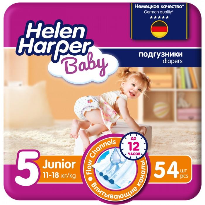 Helen Harper Подгузники Baby Junior (11-25 кг) 54 шт.Подгузники Baby Junior (11-25 кг) 54 шт.Helen Harper Подгузники Baby Junior с веселыми зверятами – это сочетание европейского качества и супер-доступной цены!  Малышу всегда хочется подарить особый комфорт, внимание и нежность во всём. Новые, очень мягкие снаружи и внутри, детские подгузники Helen Harper Baby помогут маме это сделать.Их уникальная система впитывания защищает от протеканий, а мягкие эластичные боковинки разработаны специально, чтобы обеспечить малышу максимальную свободу движений и защитить его кожу от покраснений и натираний.   Чем старше становится малыш, тем он активнее, и тем меньше маме хочется отвлекать его от важных детских игр и занятий, поэтому, разрабатывая детские подгузники Helen Harper Baby, эксперты уделили особое внимание системе впитывания. Новые детские подгузники Helen Harper Baby с надёжной системой впитывания DRY FEEL имеют 4 слоя:   первый слой быстро впитывает жидкость второй слой равномерно распределяет её третий - превращает в гель и надёжно удерживает её внутри подгузника четвёртый слой защищает от протеканий и благодаря «дышащему» материалу сохраняет внутри подгузника комфортный микроклимат  Такая система впитывания Helen Harper Baby обеспечивают малышу до 12 часов сухости и комфорта. Подгузники невероятно тонкие и имеют эластичные боковинки, они отлично прилегают, а это значит, что Вашему малышу будет легко и удобно двигаться.   Производитель: Ontex Group (Бельгия) Пол: Универсальные  Применение: Для использования днем и ночью Вид: Подгузники  Вес: От 11 до 25кг<br>