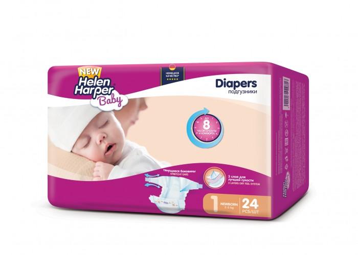 Helen Harper ���������� Baby Newborn (2-5 ��) 24 ��. - Helen Harper���������� Baby Newborn (2-5 ��) 24 ��.Helen Harper ���������� Baby Newborn � �������� ��������� � ��� ��������� ������������ �������� � �����-��������� ����!  �����������: ������, ������������ ���������� ������� � ������� �������� ������. Dry Feel System - �������� ������� ����������, �������� �� ���������� � ���������� �������� (��� ������ �������) ������������� ����� - ������������ ������ �� ���������� ������� ������� ���� - �������� � ������� ������������ ������� � ��������������� ���������, ������� �� ����� � �� ��������� �������� ������������ � ����� �������� ���������, ������� ���������� ��������� ��� ������� � �������������� ����� ������ ��������� ������� � ������<br>