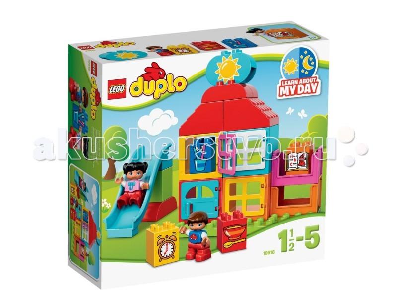Конструктор Lego Duplo 10616 Лего Дупло Мой первый игровой домикDuplo 10616 Лего Дупло Мой первый игровой домикКонструктор Lego Duplo 10616 Лего Дупло Мой первый игровой домик собирается из 25 деталей, включает 2 фигурки Дупло.  Знакомьте ребенка с распорядком дня и прививайте ему правильные привычки с набором Мой первый игровой домик!  Для начала постройте домик, в котором будут жить мальчик и девочка.  На часах семь утра, встает солнышко, и дети идут кататься с горки во дворе. А когда наступает вечер, они ужинают, чистят зубы, мама им на ночь читает книжку, и они сладко засыпают в своих кроватках.  Поворотный кубик день-ночь, а также специальные кубики с изображением часов, еды и других атрибутов повседневной жизни, помогут создать декорацию для обучения и ролевой игры!  В набор входит: 2 фигурки - мальчик и девочка детали для постройки дома - открывающиеся окна, двери, кубики для крыши горка кубики с изображениями - завтрак, часы, книжка, зубная щетка поворотный кубик с изображением солнца и луны. Количество деталей: 25 шт.<br>